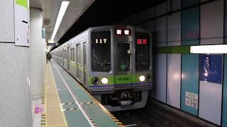 【地下鉄】都営新宿線10-000形 2月11日引退!