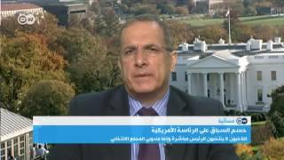 خبير في الشأن الأمريكي: صوت العرب منقسم ولكن صوت المسلمين موحد
