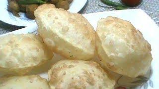 নরম ফুলকো লুচি || Bangla luchi recipe || How To Make Luchi ||