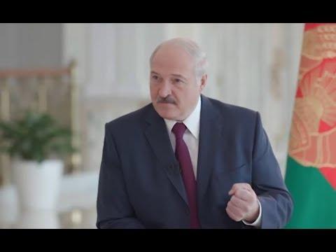 Лукашенко о Зеленском