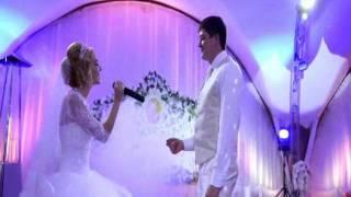сюрприз для любимого!!! Наша свадьба!!! Аюповы!!!