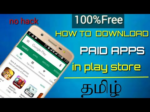 How to download paid game free in playstor - Myhiton