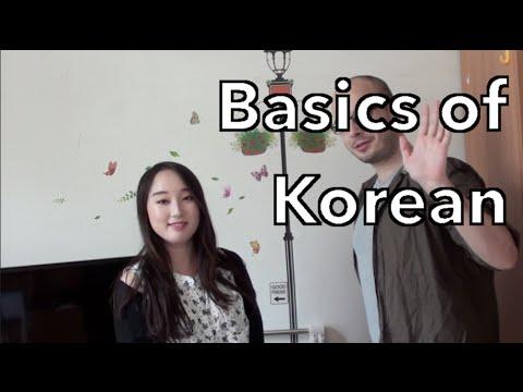 Basics Of Korean