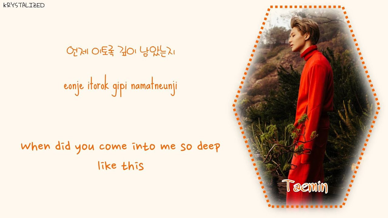 taemin-press-your-number-han-rom-eng-lyrics-krystalized