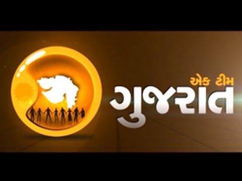 A Film on Gujarat - Ek Team