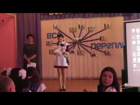 Последний звонок 2018. г. Мантурово Костромская.обл