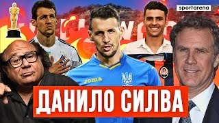 видео: ДАНИЛО СИЛВА - возвращение в Динамо, карьера актера и предательство Мораеса