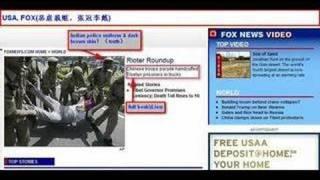 How Western Medias Make News on Tibet?