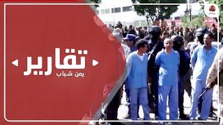 إدانات واسعة لمجزرة الحوثيين بحق 9 مدنيين من أبناء تهامة