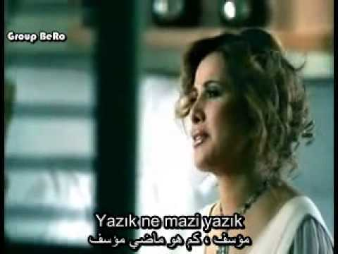 Seni Severdim مترجمة للعربية Youtube