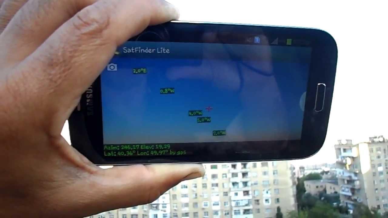 satfinder для андроид