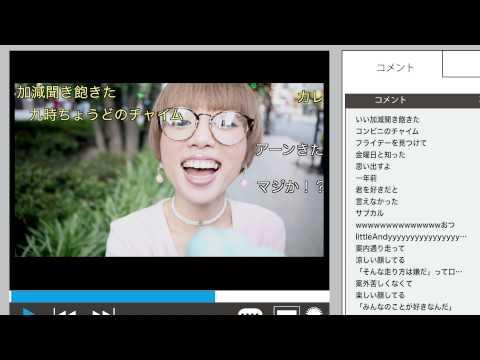 littleAndy 「サブカル」 MV 2014年9月10日発売 UNCLE STAR RECORDS