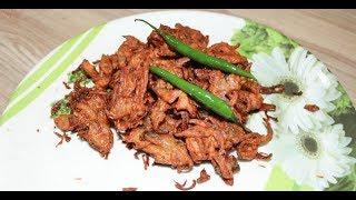 Crispy Onion Pakoda   Kanda Bhajiya   Indian Snacks   Raj