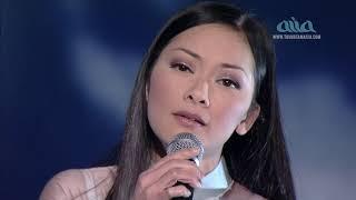 Khóc Mẹ Dân Oan | Ca sĩ: Như Quỳnh | Nhạc sĩ: Mặc Thiên | Trung Tâm Asia