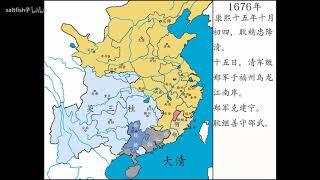 三番之亂 - [ 歷史地圖 ]