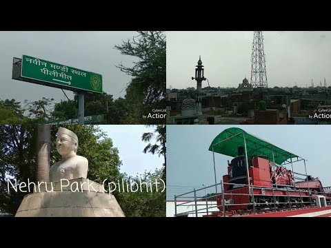 Pilibhit City (Vlog 01)