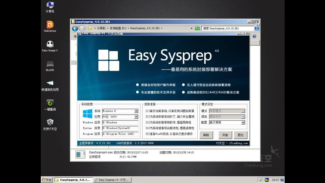 Sysprep windows 7 download