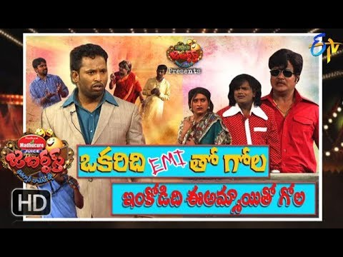 Jabardasth   5th April 2018     Full Episode   ETV Telugu