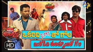 Jabardasth | 5th April 2018   | Full Episode | ETV Telugu