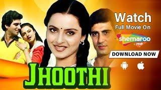 Jhoothi (HD) | Rekha | Raj Babbar | Amol Palekar | Classic Bollywood Movie Scenes