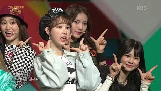 위클리(Weeekly) - Hello  [열린 음악회/Open Concert] | KBS 210328 방송