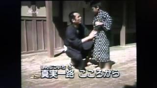 鶴田浩二 - 男
