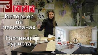 Дизайн прихожей в квартире: проект в картинках в японском стиле и других, видео и фото