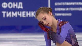 Софья Акатьева Произвольная программа Первенство России по фигурному катанию среди юниоров 2021