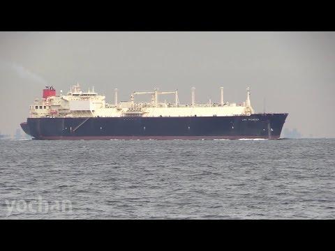 LNG Tanker: LNG PIONEER (MOL LNG Transport, IMO: 9256602)