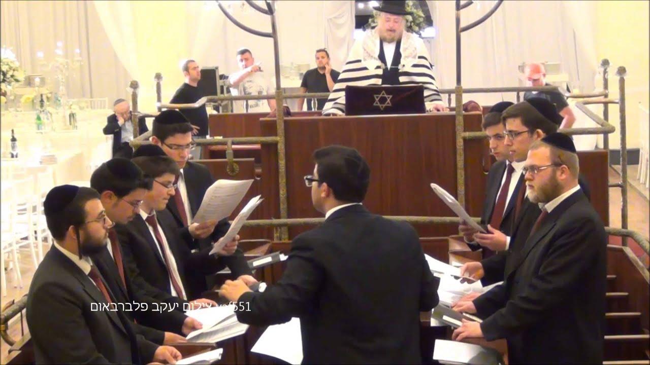 Cantor Chaim Adler Sings Hashkiveinu - Skunda