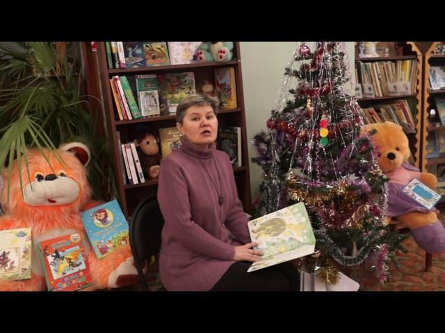 Изображение предпросмотра прочтения – ЕленаИонова читает произведение «Событие» С.В.Михалкова