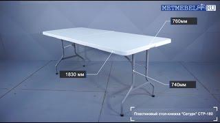 видео Прямоугольные кухонные столы