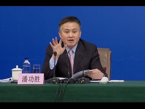 China's Forex Reserve Declining Normal Phenomenon: Central Bank Governor