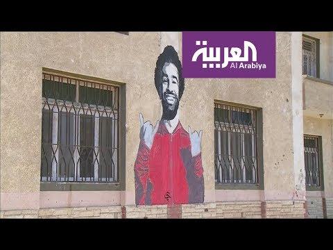 كيف شاهدت قرية محمد صلاح مباراة مصر الأولى في كأس العالم  - 00:21-2018 / 6 / 16