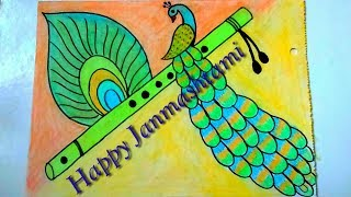 Happy janmashtami drawing for kids||How to draw janmashtami card||Janmashtami poster||Crad for kids