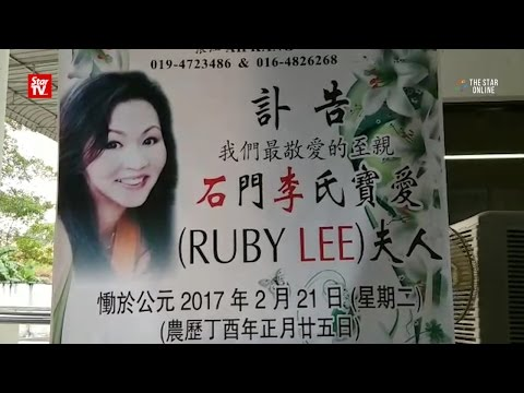 Somber sight at Ruby Lee's wake