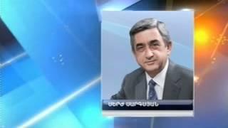 Президент Армении поздравил езидов с Новым  6763  годом