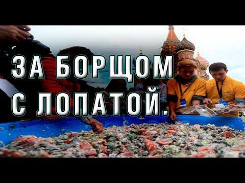 Из наросии за борщом. Зеленский дарит гражданство Украины. Указ гидранта.