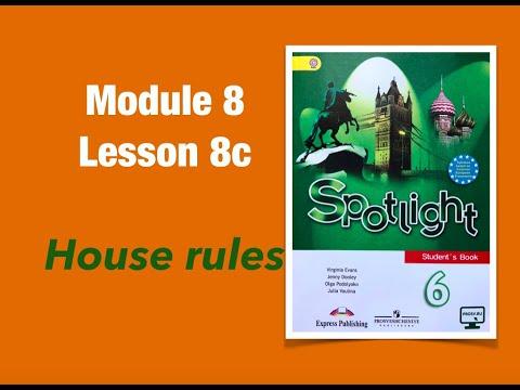 Spotlight 6 Английский язык 6 класс Lesson 8C стр 80  #spotlight6 #английскийвфокусе #6класс