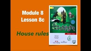 Spotlight 6 Английский язык 6 класс Module 8 lesson 8C  #spotlight6 #английскийвфокусе #6класс