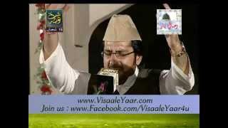 Tasleem Sabri( Sallu Alaihi Wa Aalihi) Shab e Baraat Liaquat Bagh at Rawalpindi.By Visaal