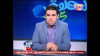عادل هيكل مصمم: الأهلي فاز بكأس 66 بالرشوة - e3lam.org