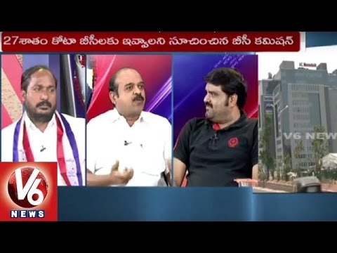 Special Discussion On BC Reservations in Private Sector | 7PM Discussion | V6 News