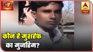 'Take Care Of My Family, I Am Dying': Delhi Fire Victim's Last Call | ABP News