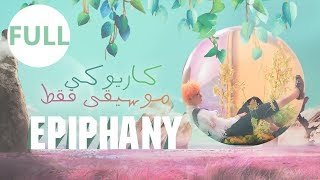 BTS' JIN - Epiphany 〈 نطق | موسيقى فقط | كاريوكي