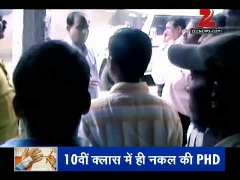 DNA: Analysis of open cheating in Bihar board exams