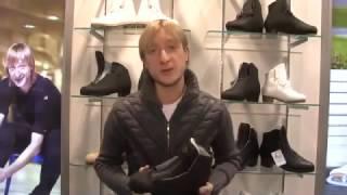 видео Где купить хоккейные коньки в Eurosport
