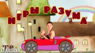 видео Про досуг и развлечения. Семейный отдых в Абу-Даби (обзор)