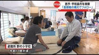 2018年7月に発生した西日本豪雨に関して、7月12日に南海放送の夕方ニュ...