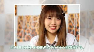 """SUPER☆GiRLS渡邉幸愛の1st写真集発売、""""大人セクシー""""なランジェリーシ..."""